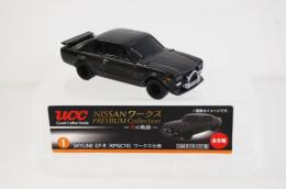 NISSANワークス/PREMIUM Collection/SKYLINE/GT-R KPGC10